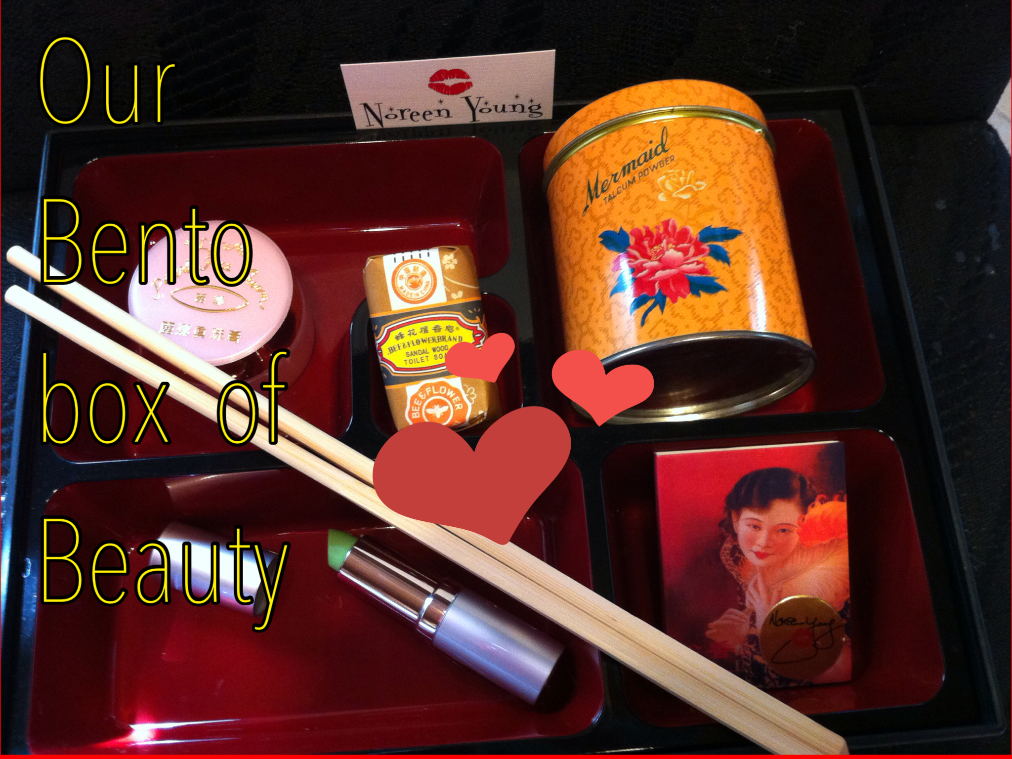 Bento Box of Beauty 1 -2017.JPG
